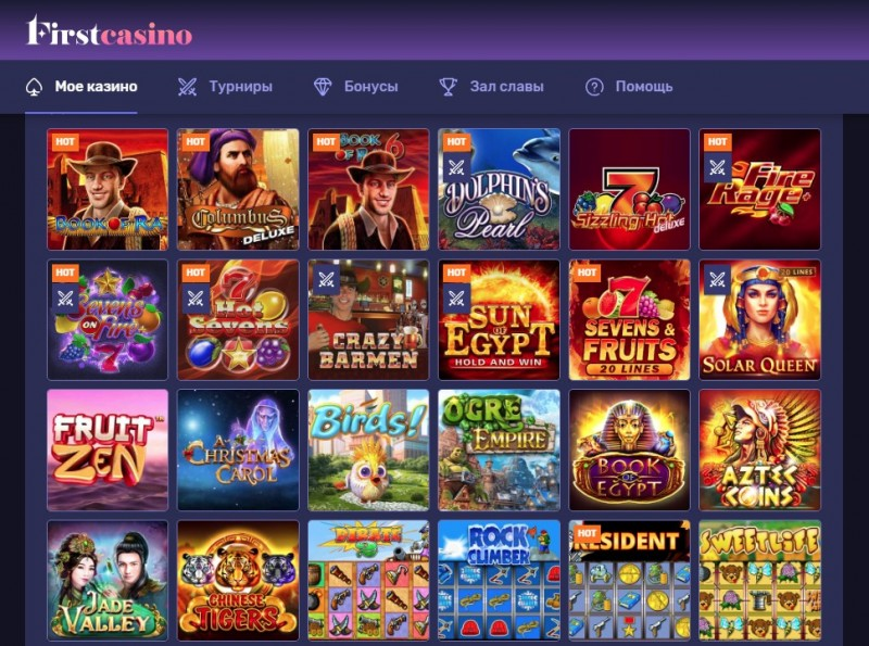 Клиенты казино кто онлайн открыть онлайн казино с нуля